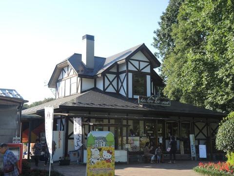 2019-9-16 Restaurant