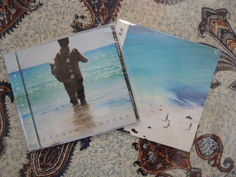 2015-10-25 CD