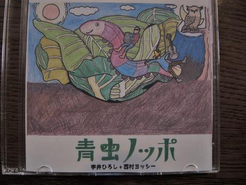 2018-4-2 CD