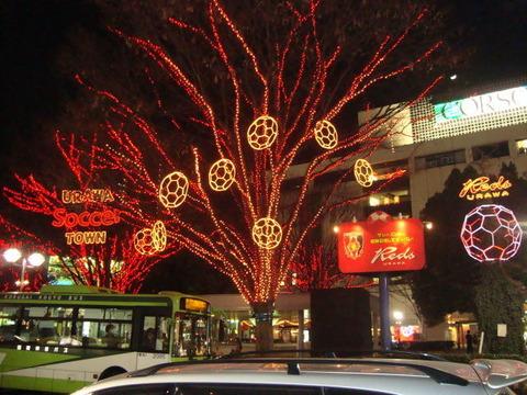 2014-11-23 REDS ILUMI