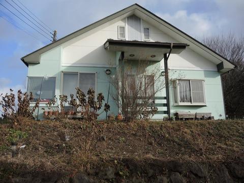 2016-12-14 HOUSE