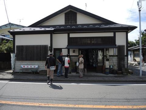 2015-10-7 HINOYA