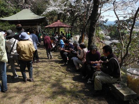2014-4-13 HURUMAI