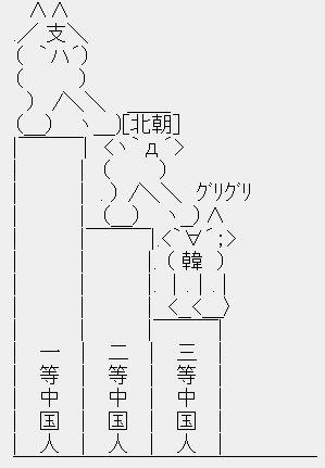 20140529_01