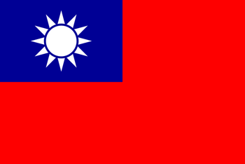 640px-Flag_of_the_Republic_of_China.svg