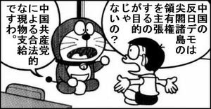 20140505_23