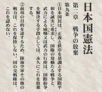 20140411_08