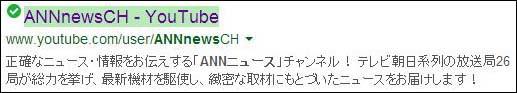 ANN検索