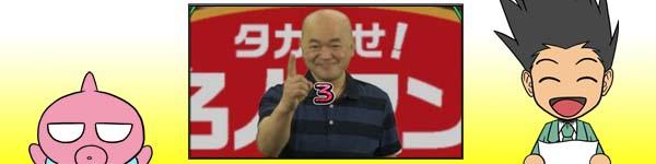 高橋名人が歌う「タカハせ!名人マン」が『maimai GreeN PLUS』に追加収録決定