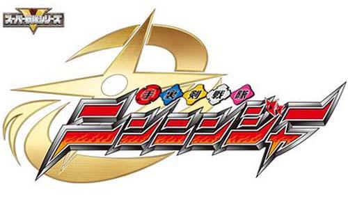手裏剣戦隊ニンニンジャーの画像 p1_3