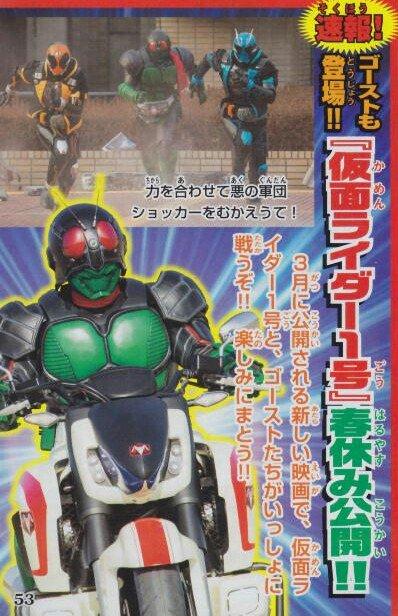 パワーアップ仮面ライダー1号