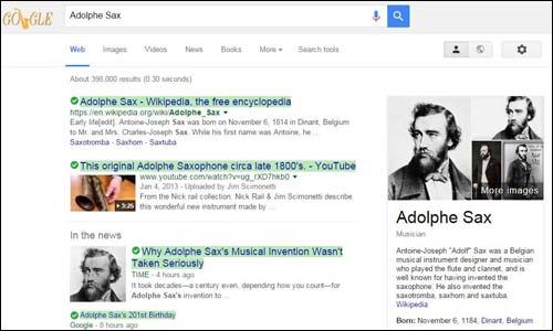 アドルフサックス検索結果