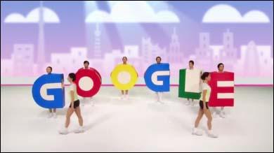 Googleラジオ体操10