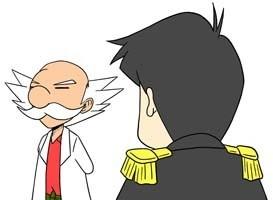博士と長官