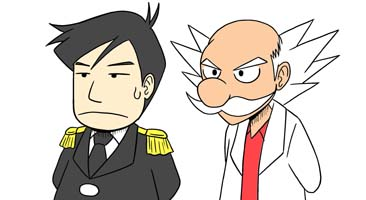 長官と博士