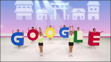 Googleラジオ体操07