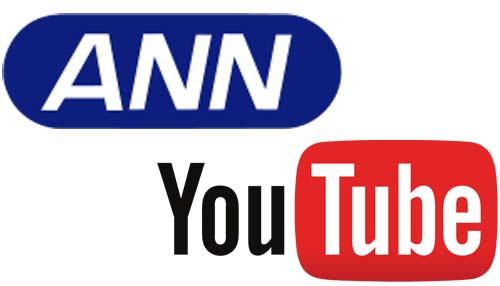 ANNNEWSチャンネル