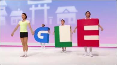 Googleラジオ体操06