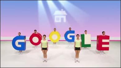 Googleラジオ体操04