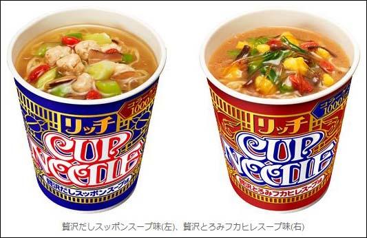 贅沢だしスッポンスープと贅沢とろみフカヒレスープ