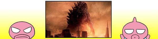 ハリウッド版『GODZILLA』が日本公開を待たずに続編の企画が浮上