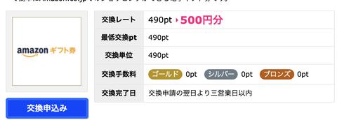 スクリーンショット 2021-01-09 18.31.30