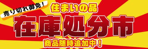 F02AT0000_main_banner