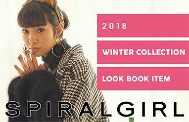spiralgirl_382-247