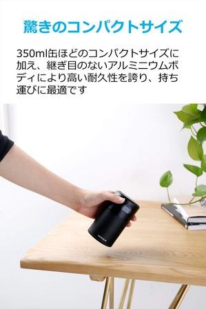 モバイルプロジェクター