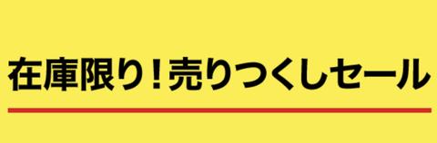 スクリーンショット 2021-04-20 15.26.10