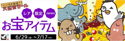 bn_takara