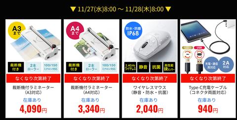 スクリーンショット 2019-11-27 16.42.30 (2)