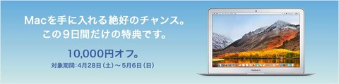 mac_10000cp_1805_1200x300