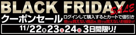 191122_okaidoku_bf_630bnr
