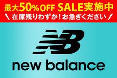pc_newbalance_160825