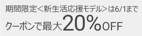 スクリーンショット 2020-05-29 09.00.56