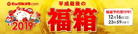 hukubako_gold_880x220