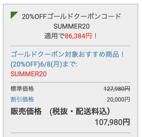 スクリーンショット 2020-05-29 09.10.42