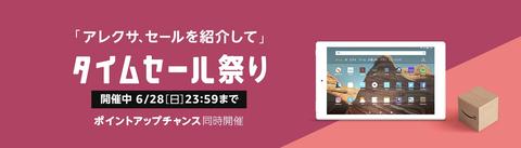 スクリーンショット 2020-06-28 15.43.50