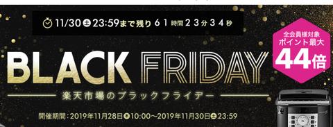 スクリーンショット 2019-11-28 10.36.28 (2)