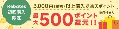 new_mail_full_600
