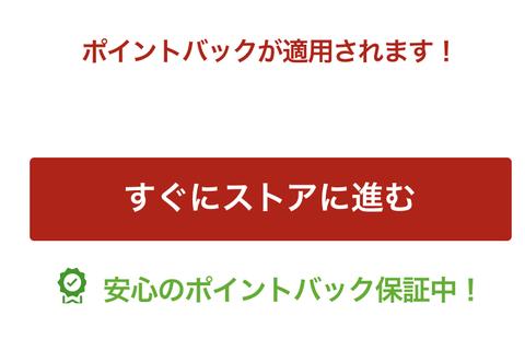 スクリーンショット 2021-04-16 17.45.51