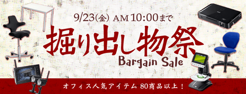 sale_new_03