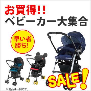 babycar1704_slf
