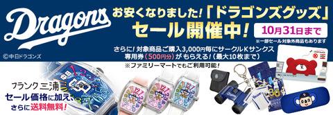 001167_sale