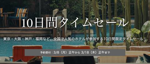 スクリーンショット 2021-03-08 9.44.51