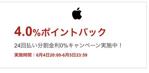 スクリーンショット 2020-06-04 20.48.34