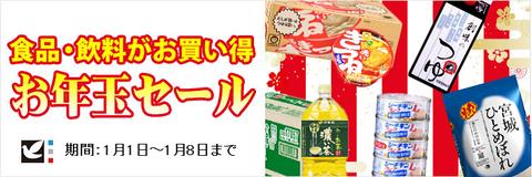 otoshidama_new