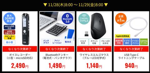スクリーンショット 2019-11-28 08.46.04 (2)