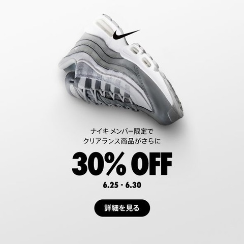 jp-iwc-extra30-0625